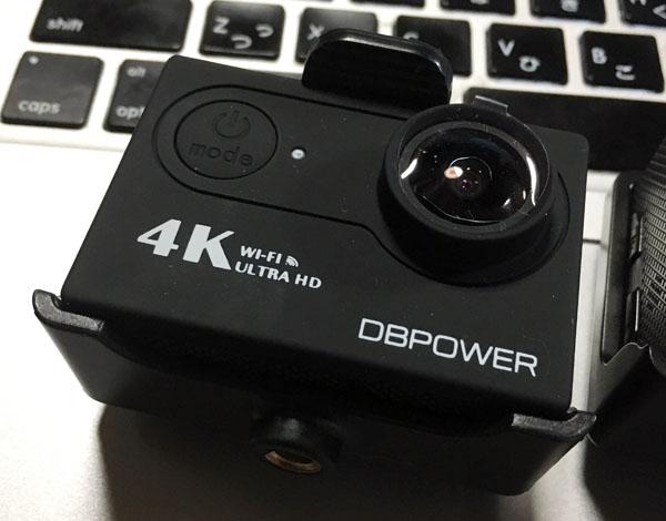 dbpower4K-01