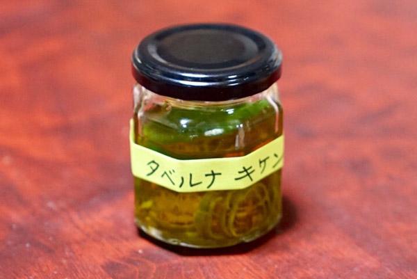 ジョロキアのオリーブ漬け-1