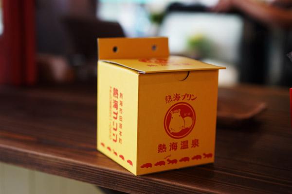 熱海プリン 4個入の箱
