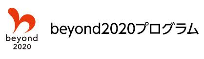 beyound2020-logo