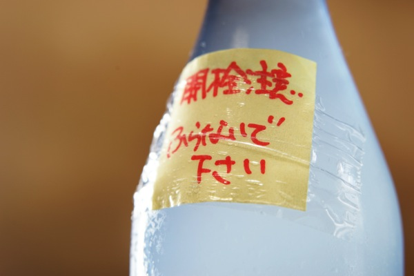 シダシードル 志太泉酒造