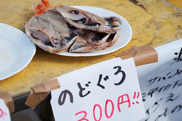 熱海おさかなフェスティバル_009