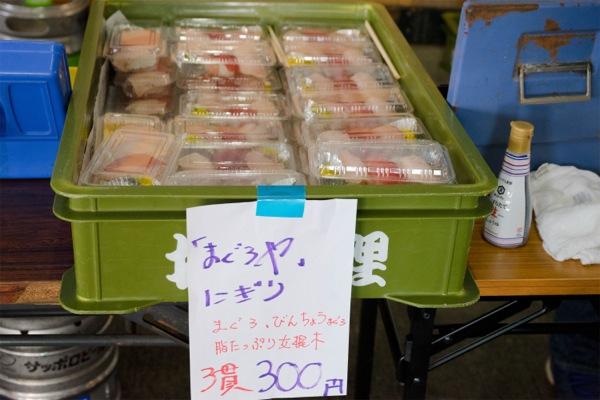 熱海魚祭り13_マグロ握り
