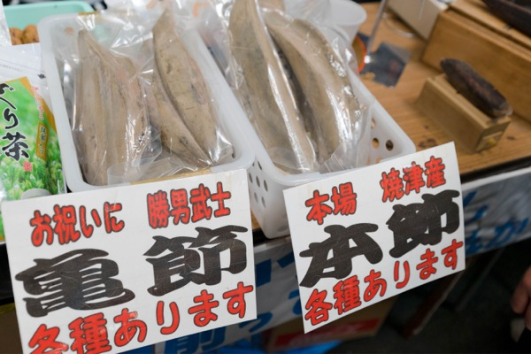 熱海魚祭り16_鰹節-01