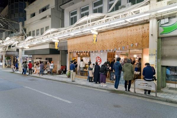 ゲストハウス maruya 2周年イベント