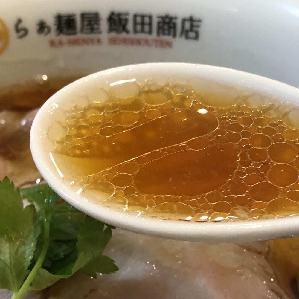 飯田商店のスープ