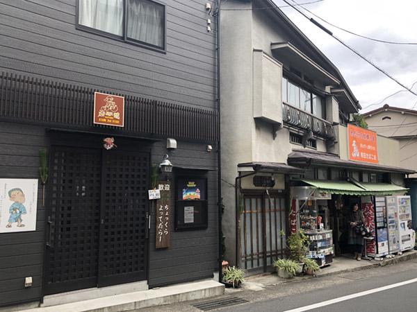 和田たばこ店_店外観2