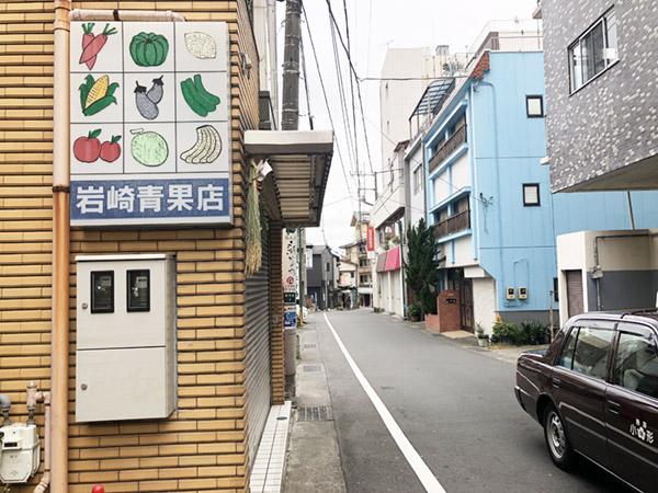 和田たばこ店_道順3