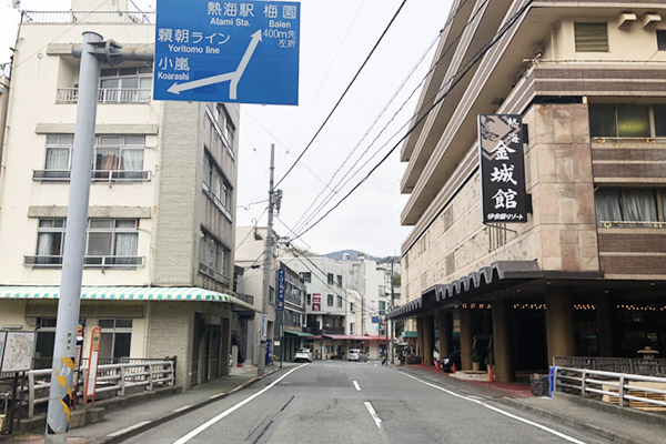 和田たばこ店_金城館前