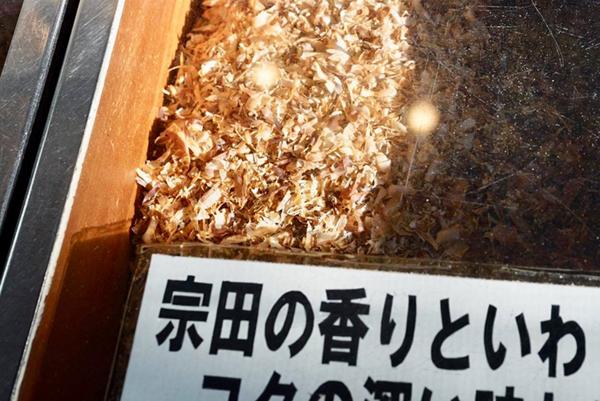 起雲閣まち歩き_杉本鰹節商店