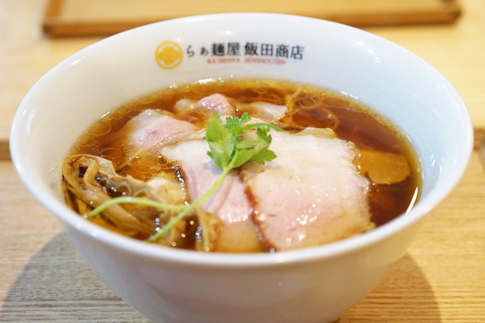 らぁ麺 飯田商店 チャーシュー麺