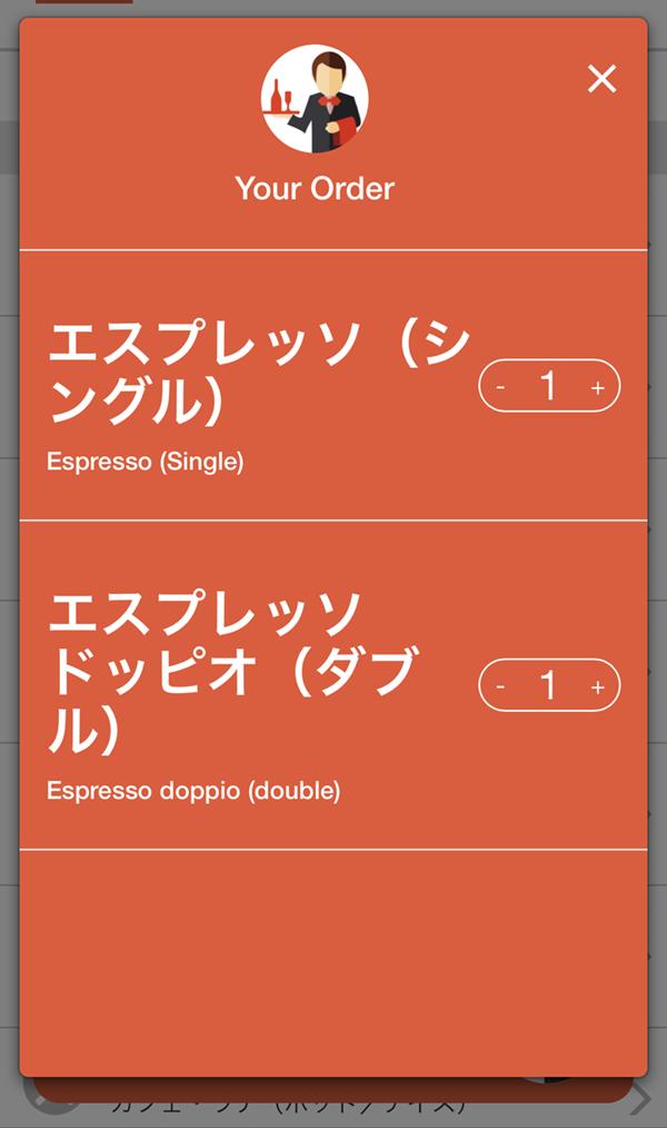 コトつな 翻訳語の画面 英語
