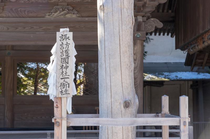 諏訪護国神社-06 御柱