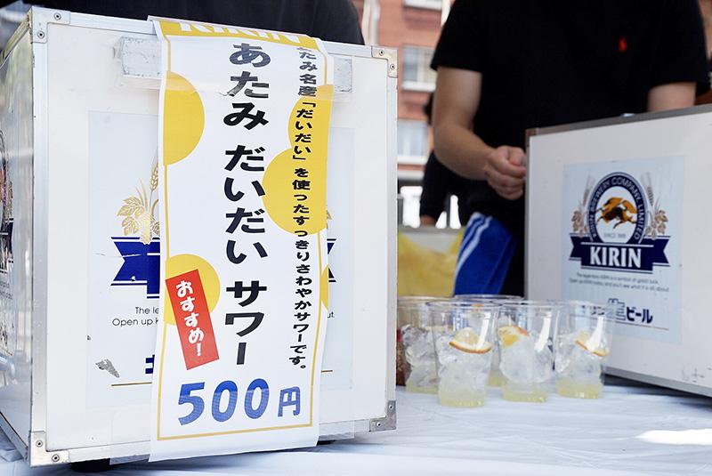 熱海ビール祭り_009
