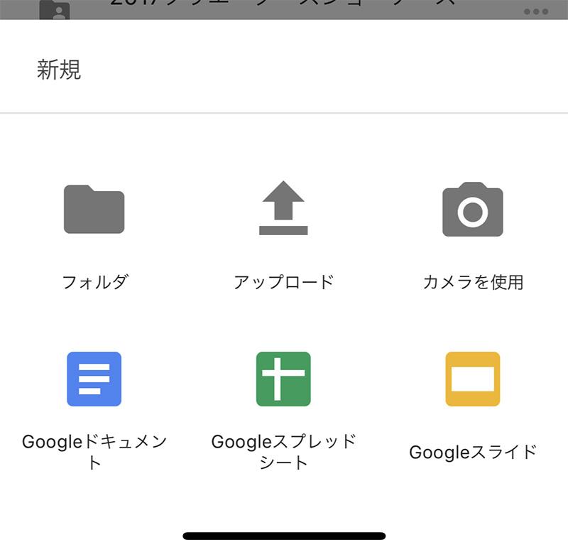 GoogleDrive_004