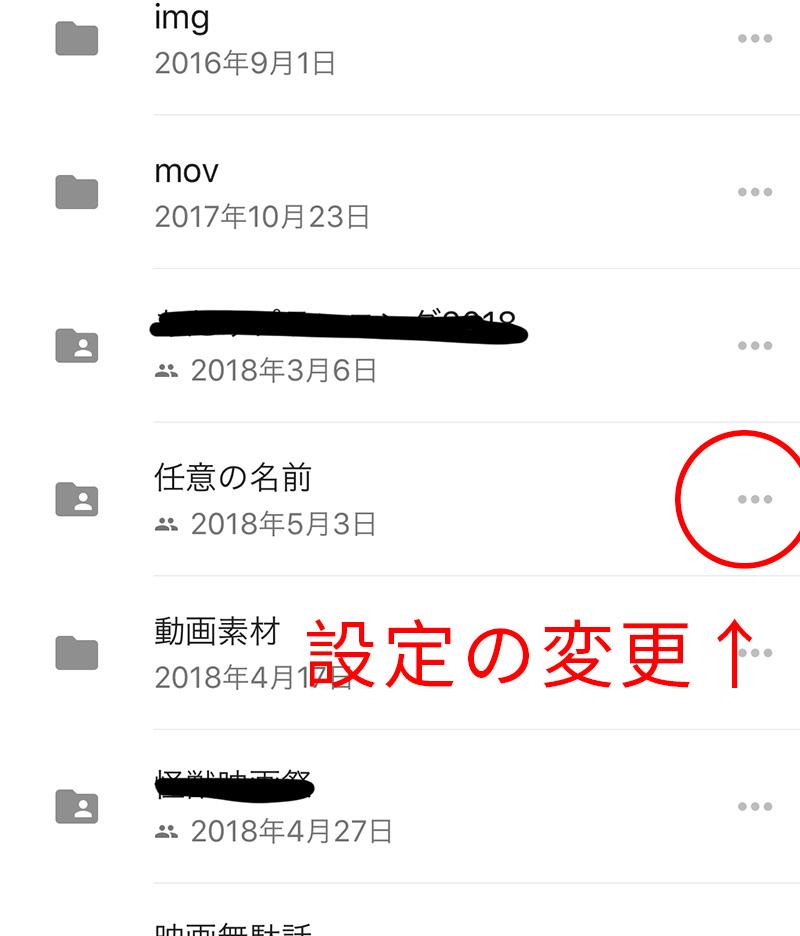 GoogleDrive_006