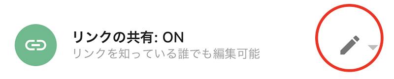GoogleDrive_010