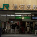 【湯河原】隈研吾建築都市設計事務所による駅前の手湯