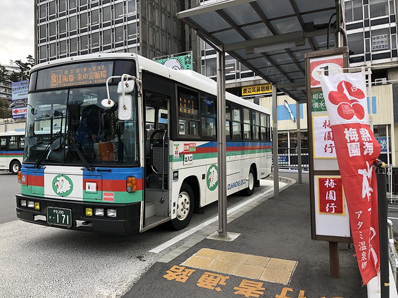 03_熱海駅バス停1番乗り場