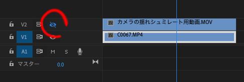 ワープスタビライザー-09